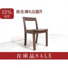 http://kondo-kougei.co.jp/detail/3951