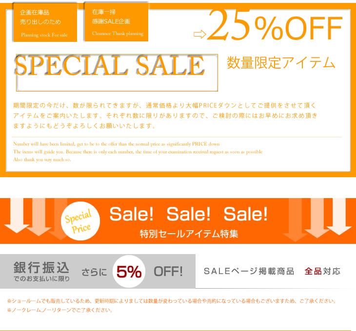http://kondo-kougei.co.jp/page/sale2