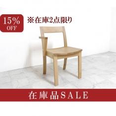 http://kondo-kougei.co.jp/detail/3972
