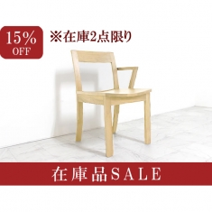 http://kondo-kougei.co.jp/detail/4039