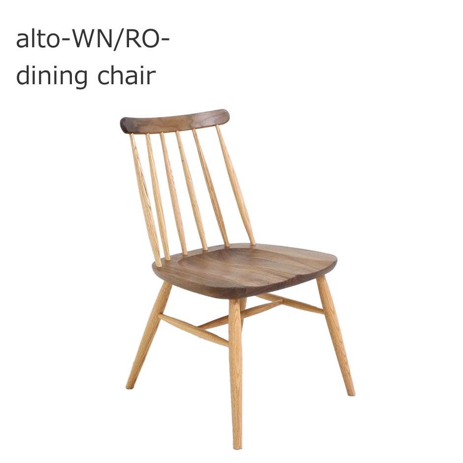 【DC-N-130-WR】アルト-W/R- dining chair