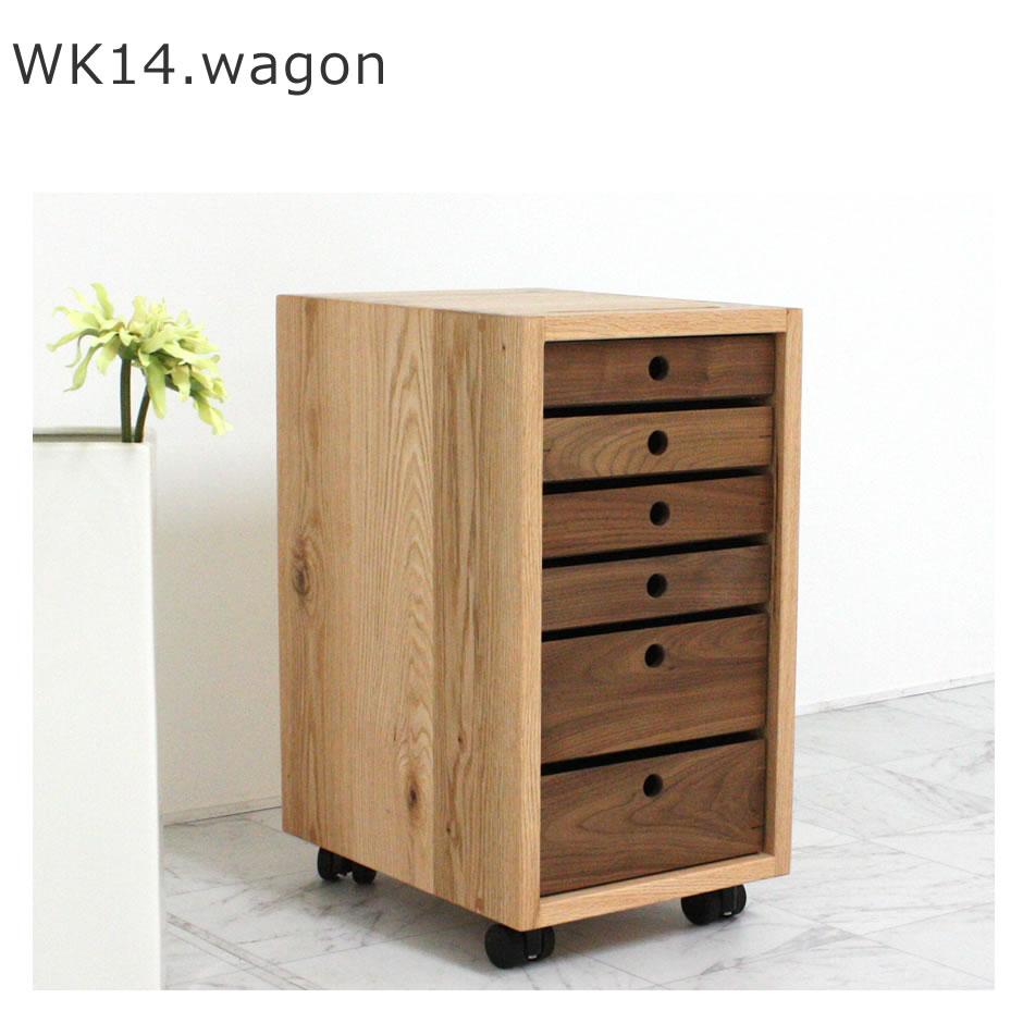 【WG-W-018】WK14.wagon