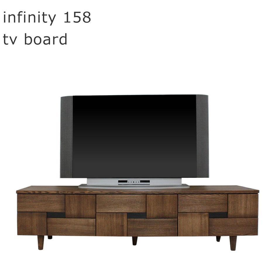 【TV3-K-014-158】インフィニティ 158 tv board