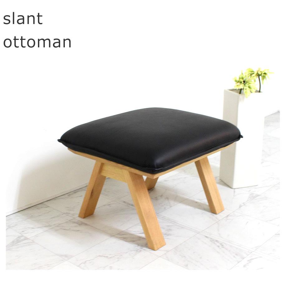 【OTM-K-029】スラント ottoman