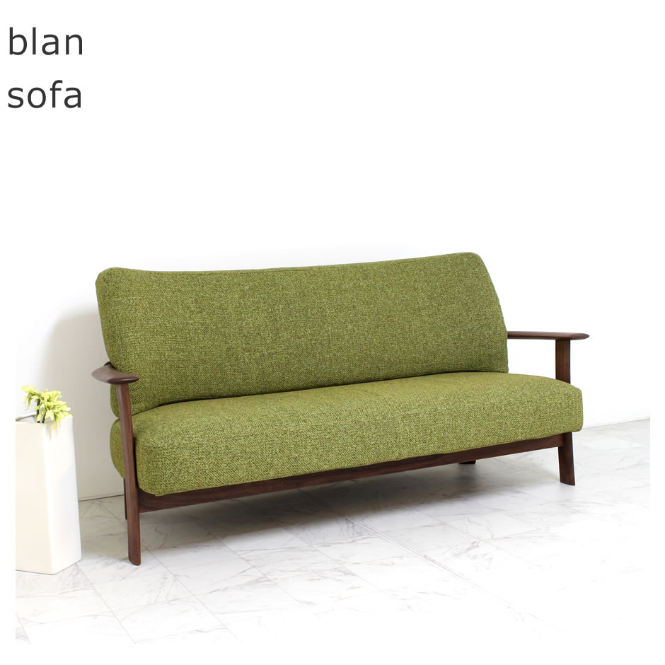 【SF-S-106】ブラン sofa