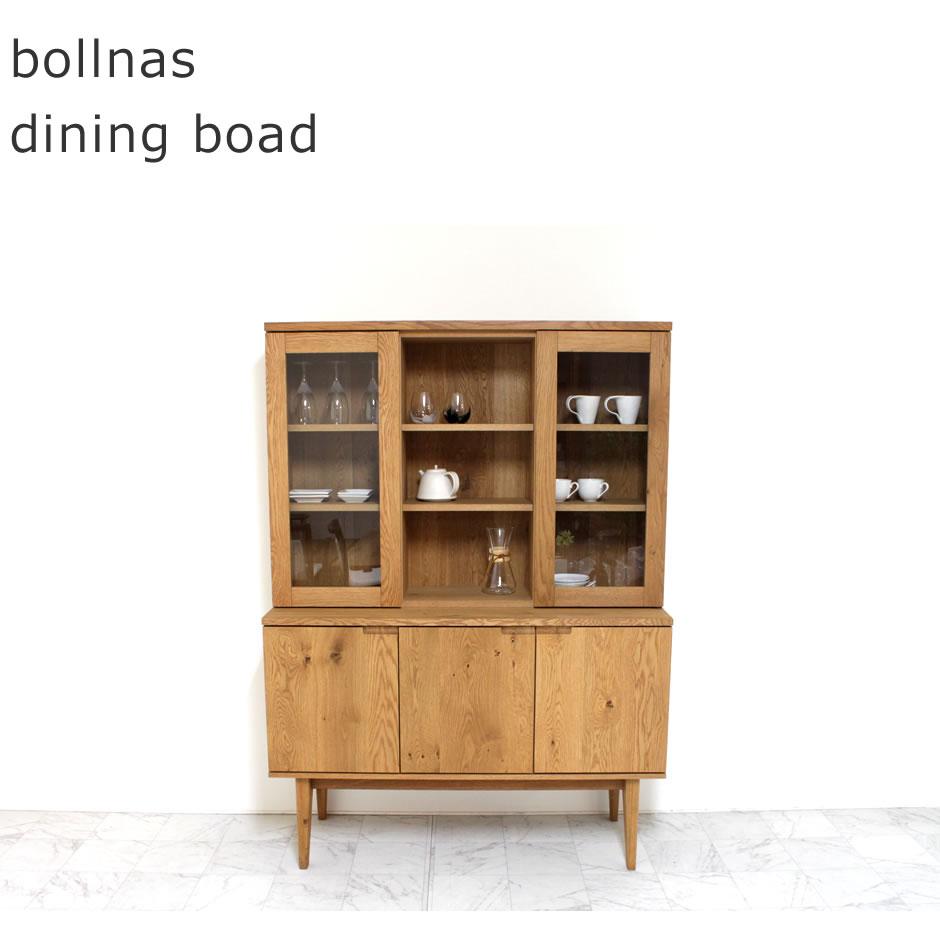【DB-I-009】ボルネス OK dining board