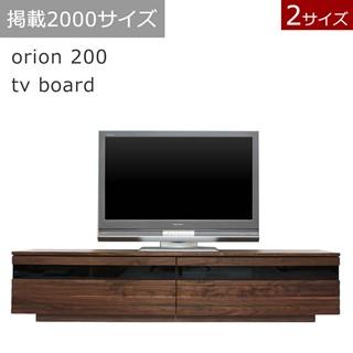 http://kondo-kougei.co.jp/detail/72