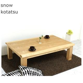 http://kondo-kougei.co.jp/detail/2268