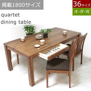 http://kondo-kougei.co.jp/detail/77