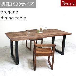 http://kondo-kougei.co.jp/detail/93