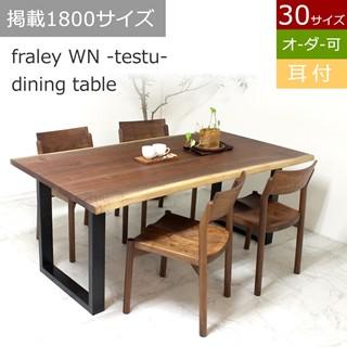 http://kondo-kougei.co.jp/detail/4180