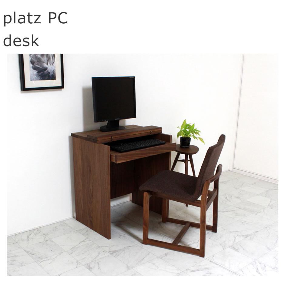 【DK-S-026-PC】プラッツ パソコンデスク