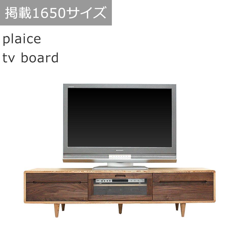 【TV3-K-003】プレイズ テレビボード
