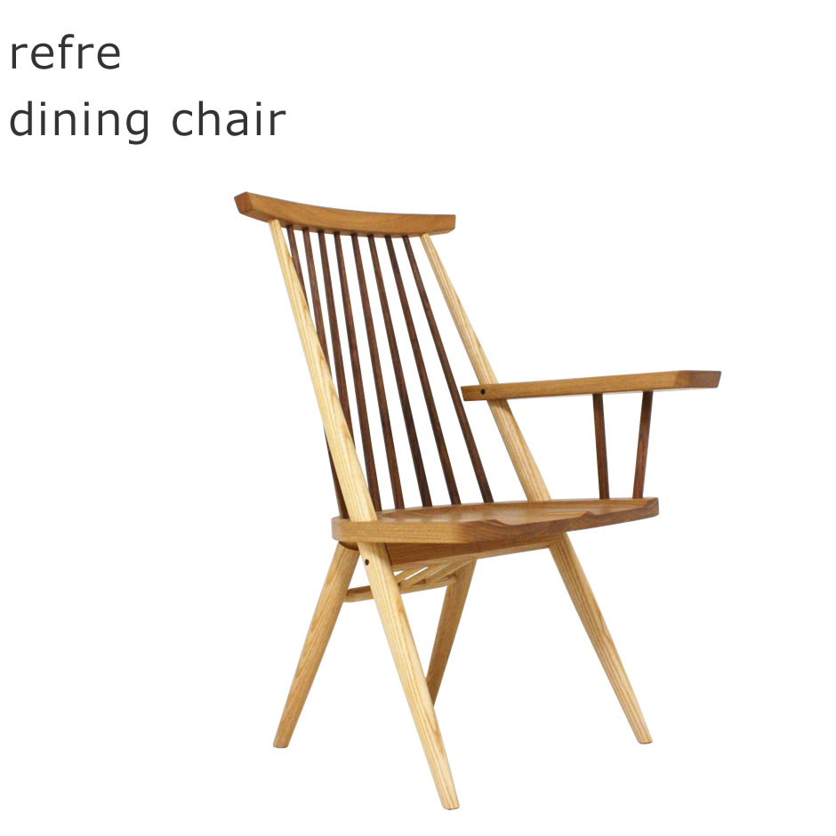 【DC-K-002】リフレ dining chair