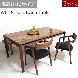 【DT-W-056】WK26 sandwich table