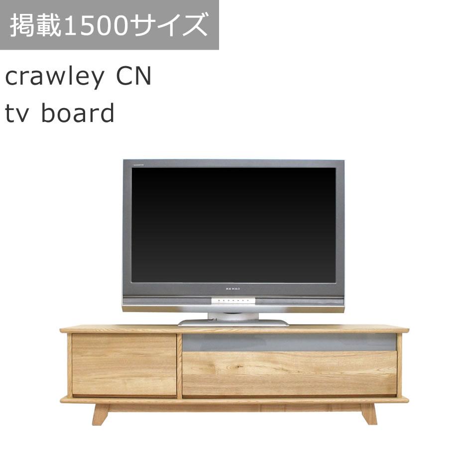 【TV3-T-117-CN】クローリー CN テレビボード