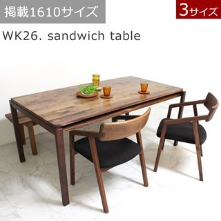 【DT-W-056】WK26 sandwich table