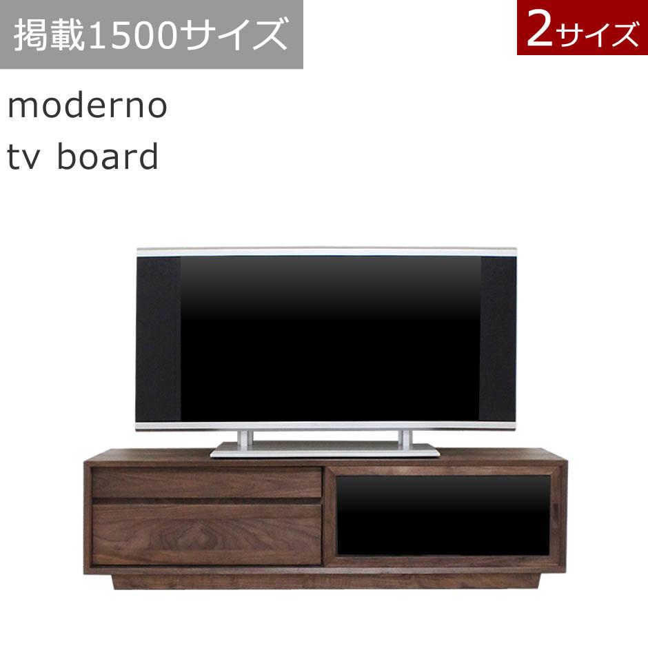 【TV3-K-128】モデルノ テレビボード