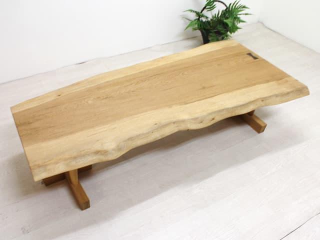 楢一枚板リビングテーブル 全体像