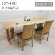 画像:OB-DTB-1319