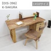 画像:OB-DSK-1435