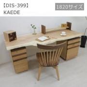 画像:OB-DSK-1438