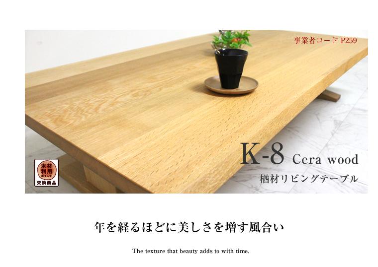 家庭のアイデア 6人 テーブル : ... テーブル6人用 クリアセラ