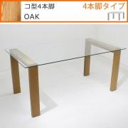 画像:OB-LEG-1552