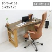画像:OB-DSK-1587