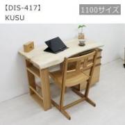 画像:OB-DSK-1609