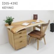 画像:OB-DSK-1876