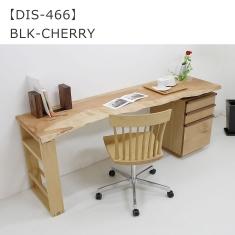DIS-466