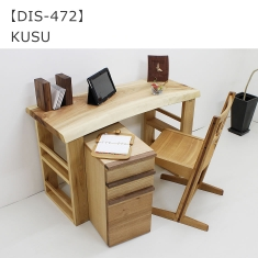 DIS-472