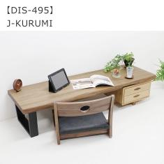 DIS-495