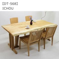DT-568
