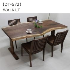 DT-572