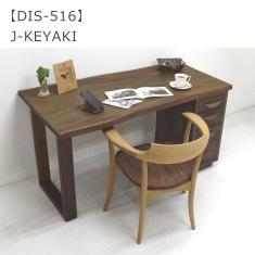 DIS-516