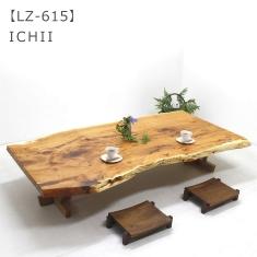 LZ-615