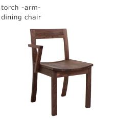 トーチ -arm- dining chair