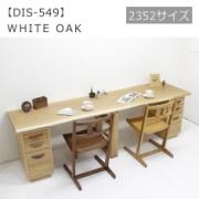 画像:OB-DSK-4023
