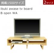 画像:ibukiTV-SHI-4259