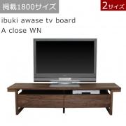 画像:ibukiTV-SHI-4261