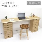 画像:OB-DSK-4685