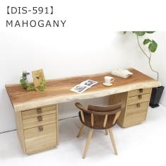 DIS-590