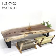 LZ-742