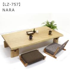 LZ-757