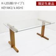 画像:KLEGH-KO-4967