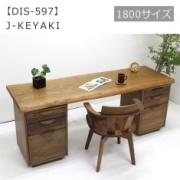 画像:OB-DSK-4997